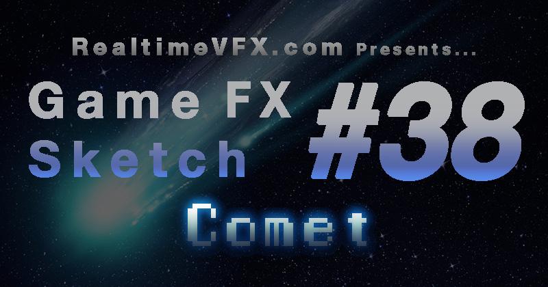 Game_FX_Sketch_#38